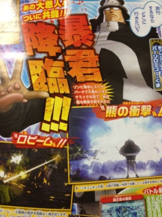 Bartholomew Kuma será un personaje jugable en One Piece: Pirate Warriors 2 1134a210