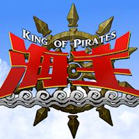 Pierrot se encargará de la adaptación animada de Kaio: King of Pirates 18393710