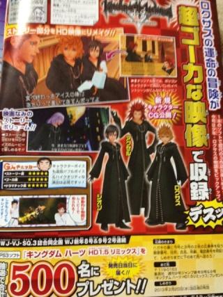Roxas, Axel y Xion también tienen modelos nuevos en Kingdom Hearts HD 1.5 Remix 22da0210