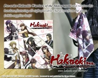 Hakuoki: Warriors of the Shinsengumi se lanzará el 19 de febrero en Norteamérica 44b4c610
