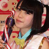 Airi: La nueva reina del moe de Akihabara 6528a510