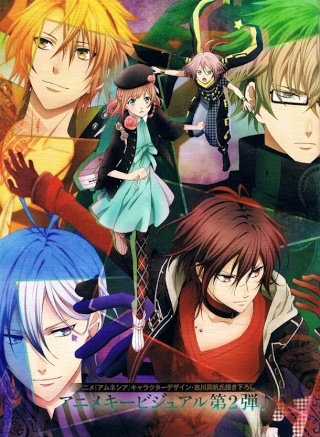 Anuncio de televisión del anime Amnesia Amnesi10