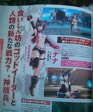 God Eater 2 nos presenta a un nuevo personaje: Kazuki Nana D8e3e010