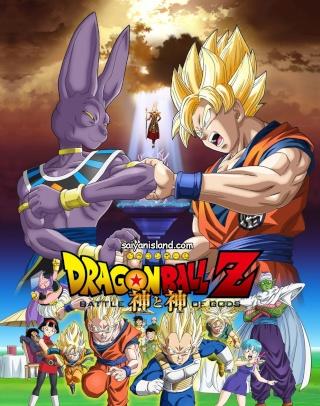 """Así se escucha el """"Cha-La-Head-Cha-La"""" de Flow para Dragon Ball Z: Battle of Gods Dragon12"""