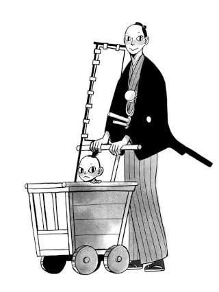 Web Ikipara Comic: Manga serializado gratuito en la web de la revista Monthly Ikki Eb069510