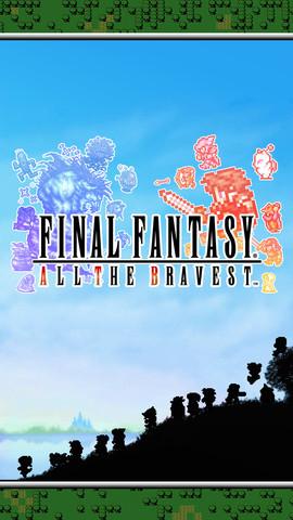 Final Fantasy: All The Bravest para iOS desvelado finalmente F09ac810