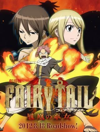 Tráiler de Fairy Tail: Houou no Miko y su OVA prólogo que se incluirán con el tomo 36 del manga Fairy_10