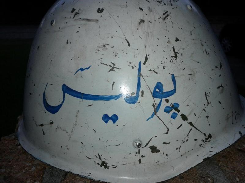 Soviet Helmet used by Afghan police Soviet11