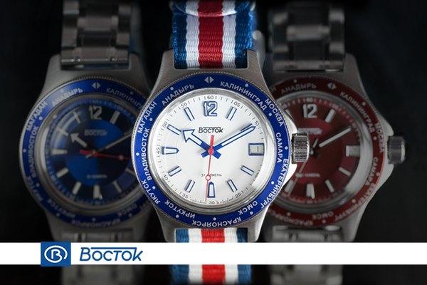 Le bistrot Vostok (pour papoter autour de la marque) - Page 27 23584910