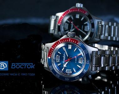 Le bistrot Vostok (pour papoter autour de la marque) - Page 27 23585310