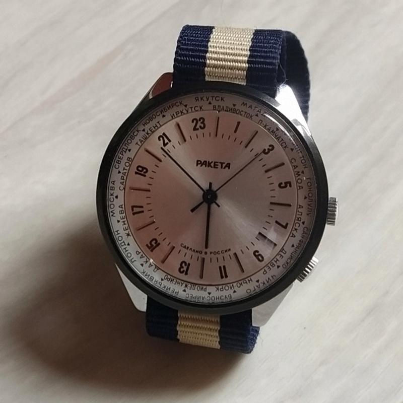 [Ventes] Quelques montres et boites  Img_2160