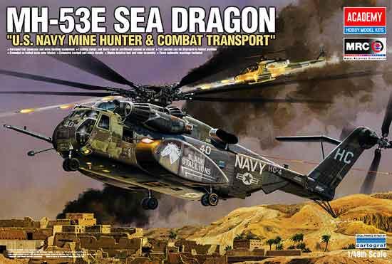 MH 53E SEA DRAGON - Hélicoptère de transport et de Combat US Acad1212