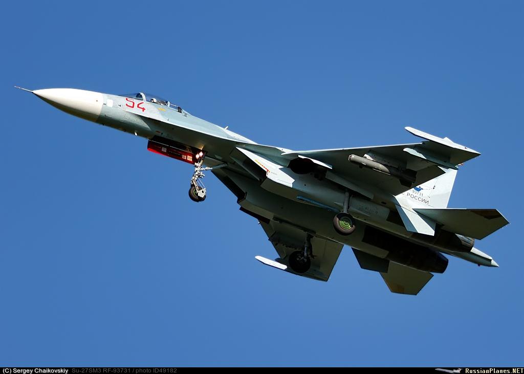 Su-27: News - Page 11 04918210