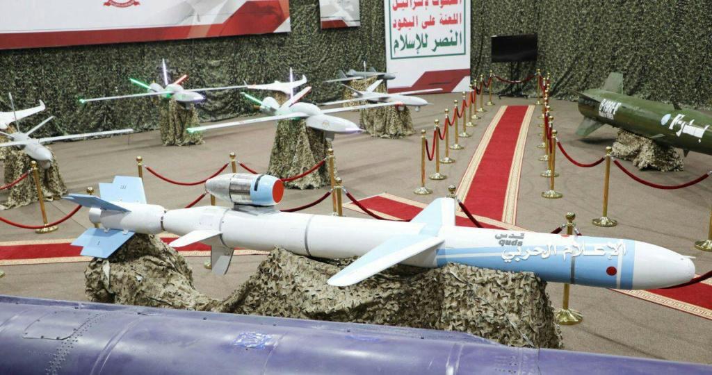 Yemeni Conflict: News #3 2705_110