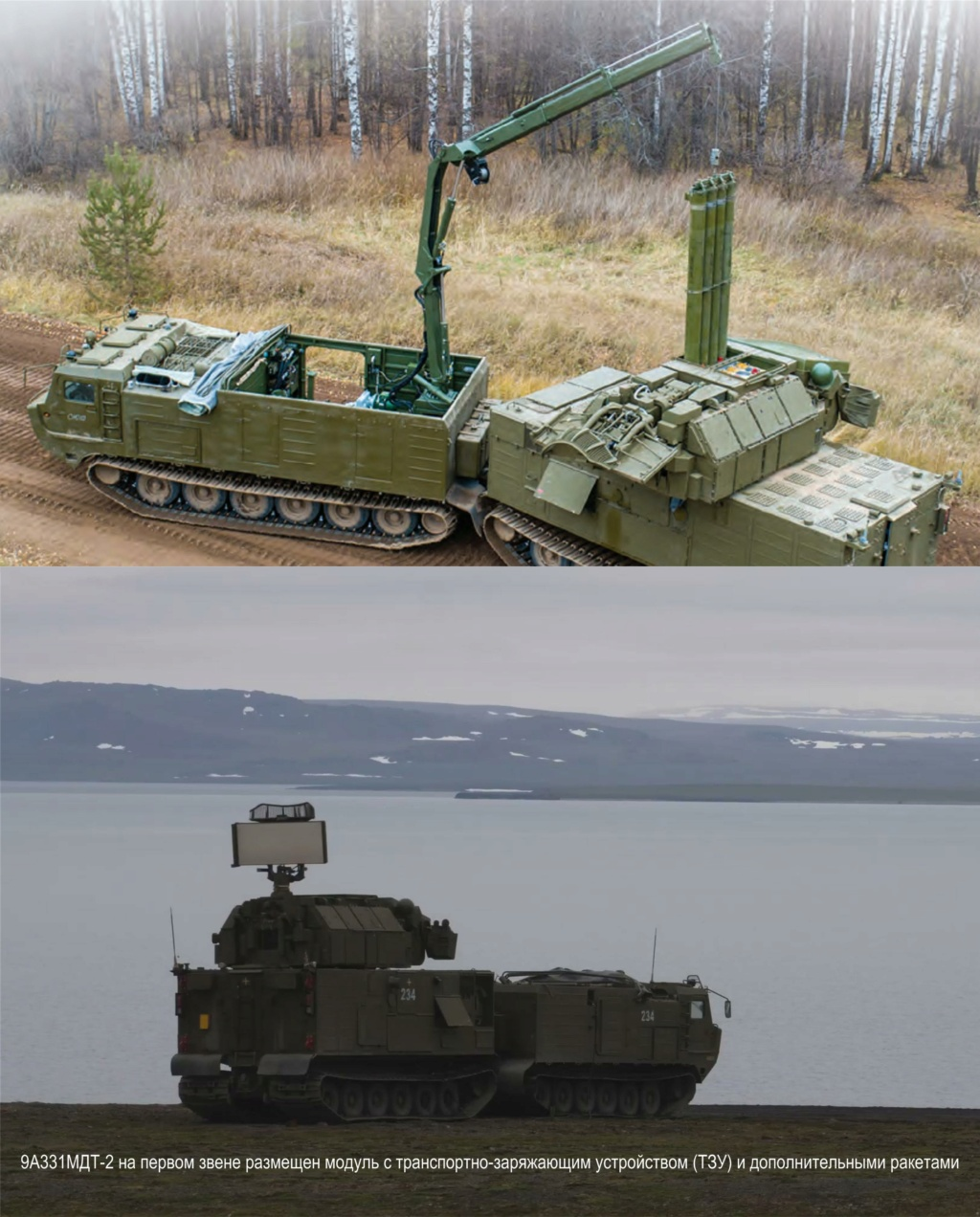 TOR Air Defence system - Page 16 92030210