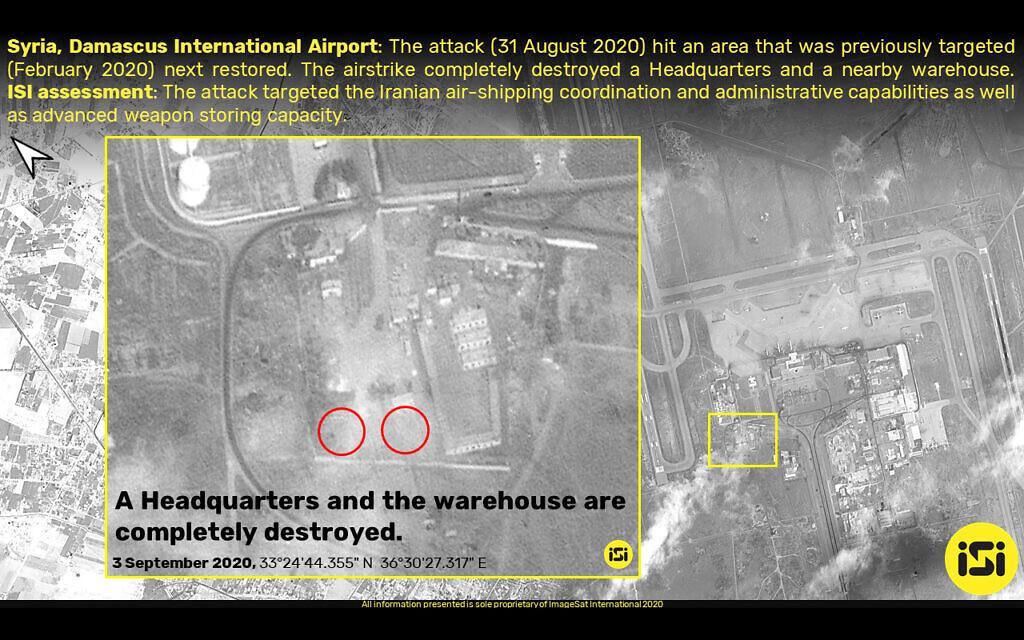 Syrian War: News #22 - Page 15 Damasc10
