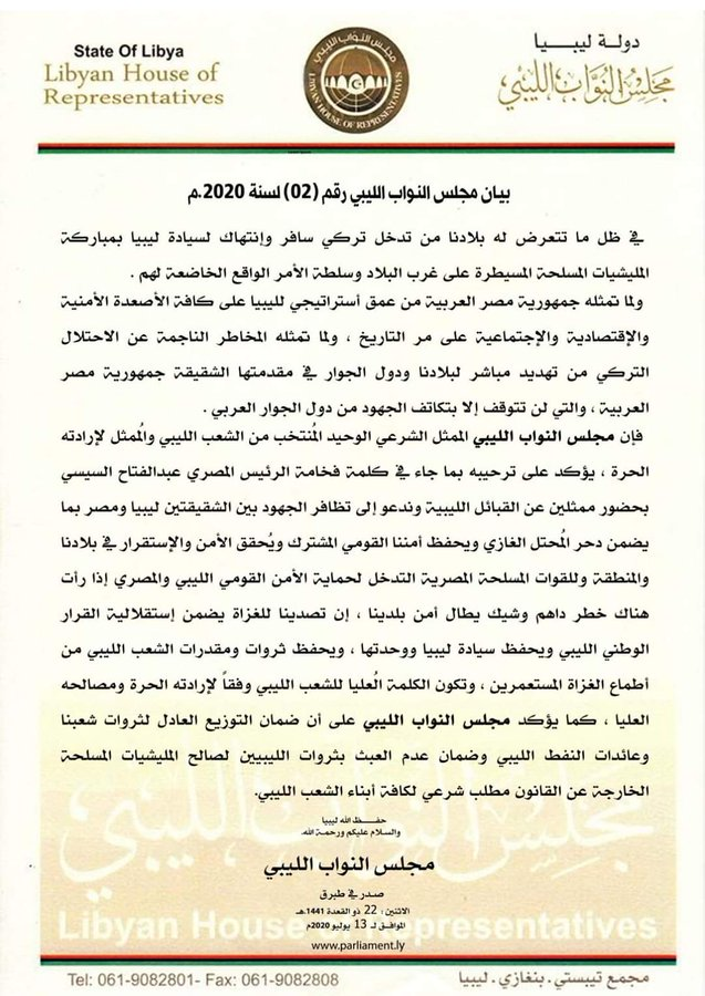 Libyan Crisis #2 - Page 8 Ec2a7310