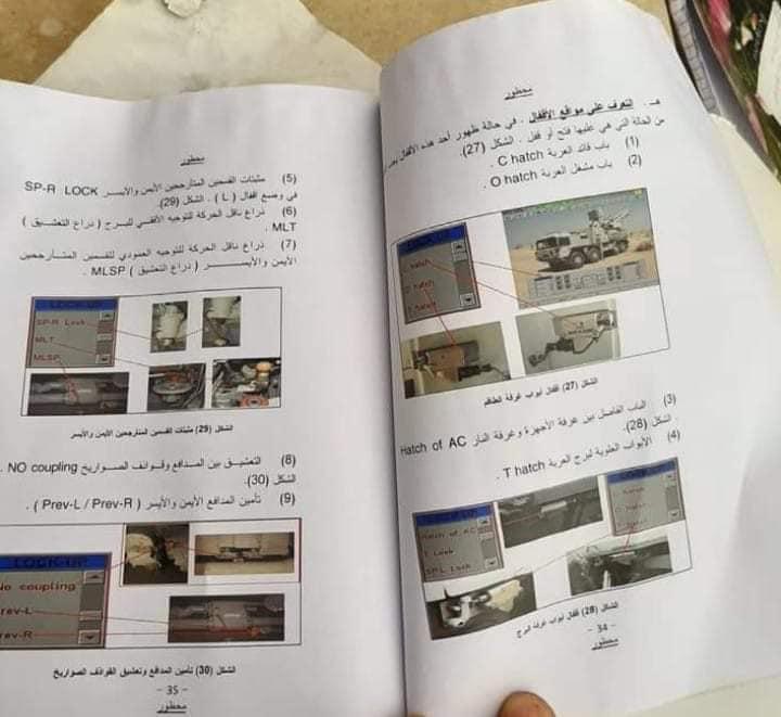 Libyan Crisis #2 - Page 7 Eys-pb10