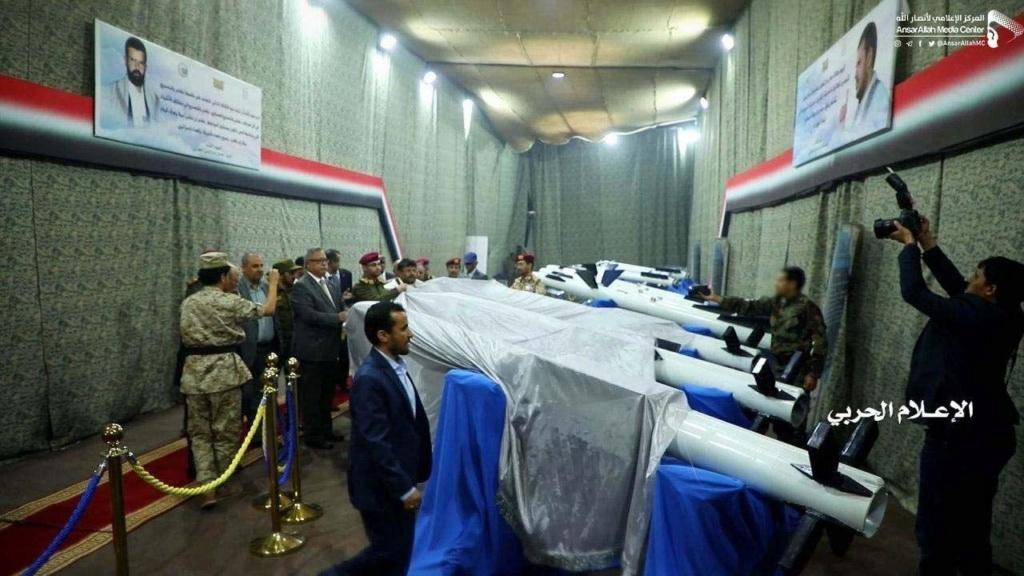 Yemeni Conflict: News #3 - Page 5 Photo_12