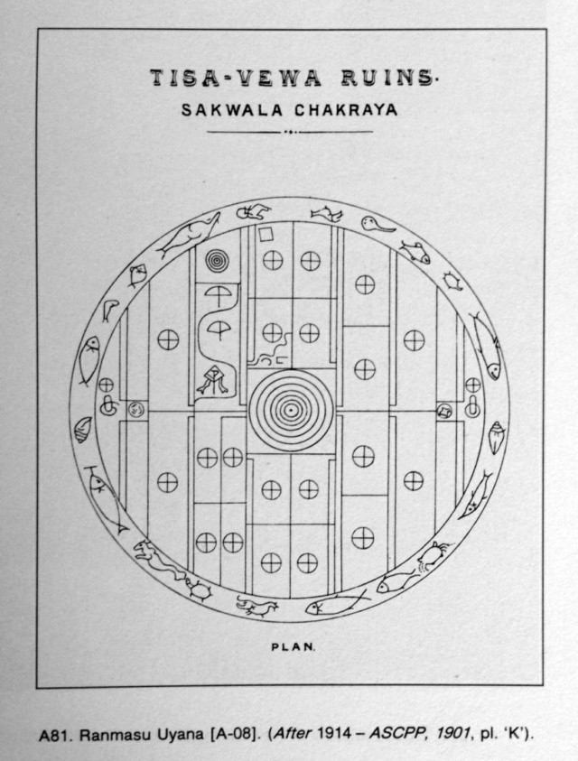 Ancienne carte de l'univers: quelle est la vérité cachée derrière la porte des étoiles sri-lankaise? Img_2011
