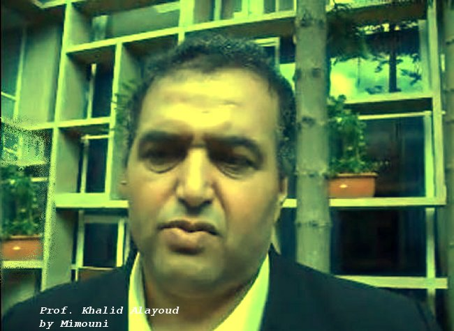خالد العيوض: الديمقراطية التشاركية  رهان لإدماج الفئات  الهشة Khalid10