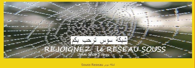 شتوكة أيت بها تحليل التغطية الإعلامية Soussr10