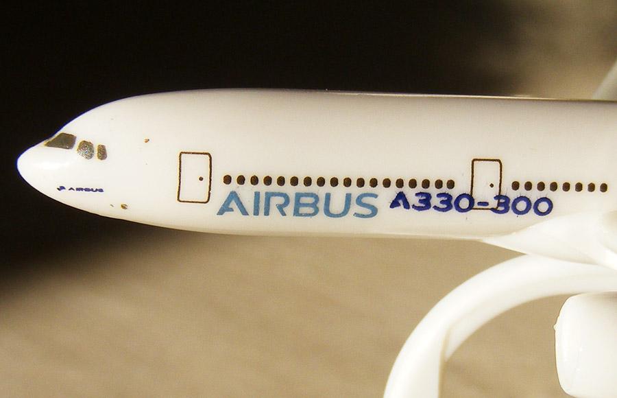 Kinder : qui vole un œuf, vole un Airbus… - Page 2 Kinder46