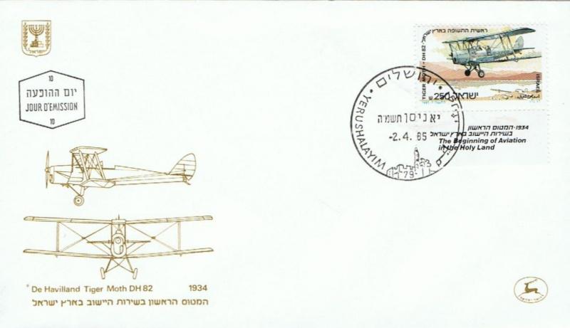 Einmotorige Flugzeuge Israel10