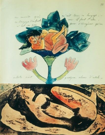 PEINTURE FRANCAISE: un mouvement, un peintre, une oeuvre - Page 2 1_1_1405
