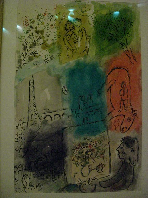 PARIS balades paradis 1_1_1414