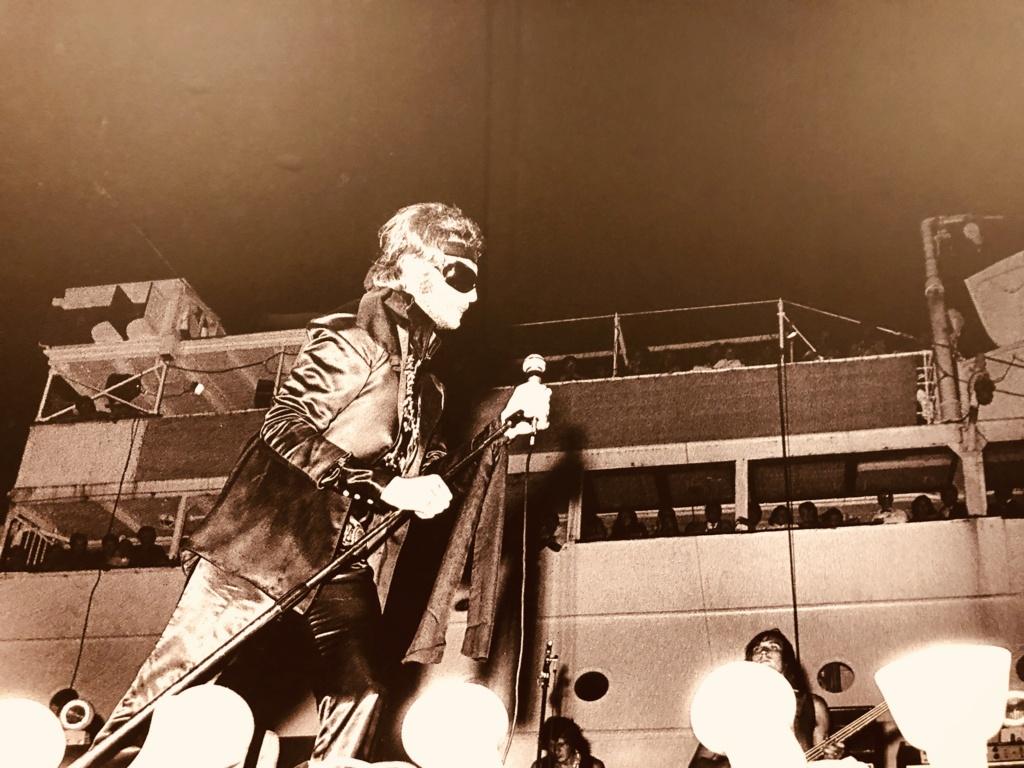 Concert de Johnny le 09 Aout 2020 Le Barcares  Img_4910