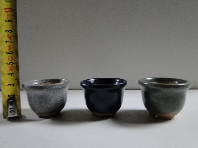 re:petite collection de pots 08610