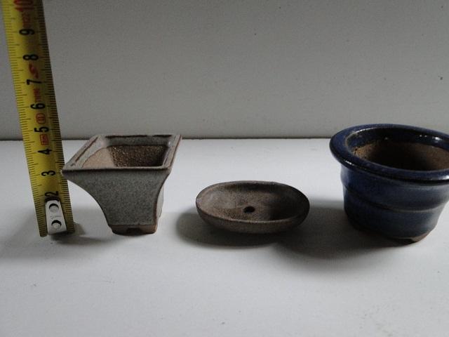 re:petite collection de pots 08710