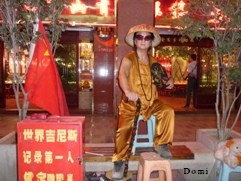 La Chine sac au dos (25) - Au Fujian (福建) octobre 2009 - Episode 2 : les villes de la côte face à Taïwan (台湾)... 25-03-10