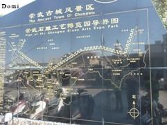 La Chine sac au dos (25) - Au Fujian (福建) octobre 2009 - Episode 2 : les villes de la côte face à Taïwan (台湾)... 25-09-10