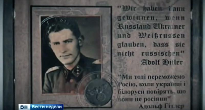 Новости из русских СМИ не перестают удивлять - Страница 6 Auswei10