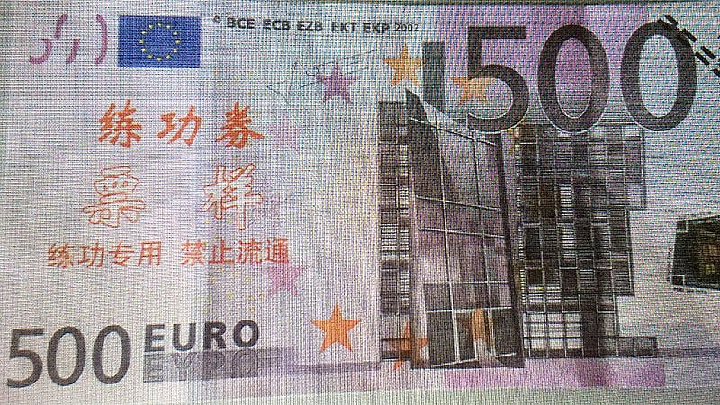 Фальшивые банкноты Forged10