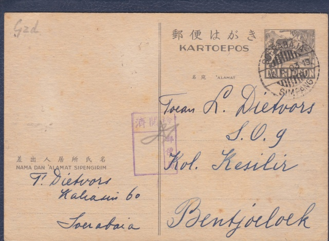 Cachet postal d'Inde Néerlandaise . _5000210