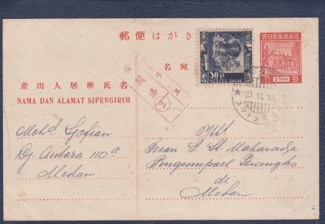 Cachet postal d'Inde Néerlandaise . _7000111