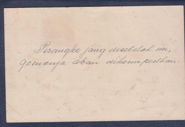 Cachet postal d'Inde Néerlandaise . _8000111