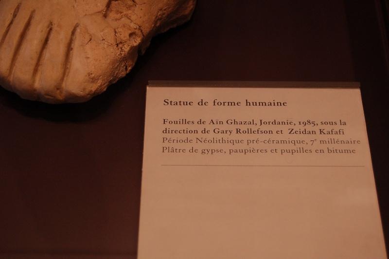 Petite sortie au Louvre, dans le quartier du Levant, Mésopotamie, Iran, Assyrie  Dsc_0064