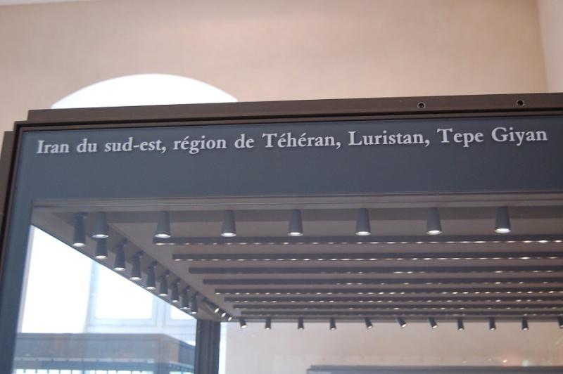 Petite sortie au Louvre, dans le quartier du Levant, Mésopotamie, Iran, Assyrie  Dsc_0089
