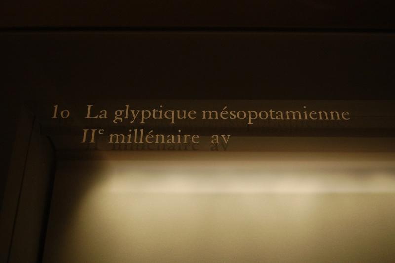 Petite sortie au Louvre, dans le quartier du Levant, Mésopotamie, Iran, Assyrie  Dsc_0109