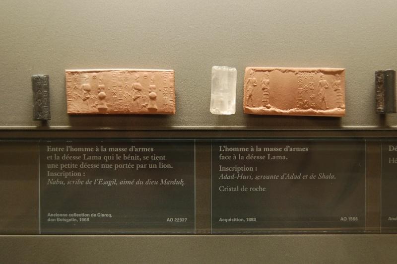Petite sortie au Louvre, dans le quartier du Levant, Mésopotamie, Iran, Assyrie  Dsc_0111