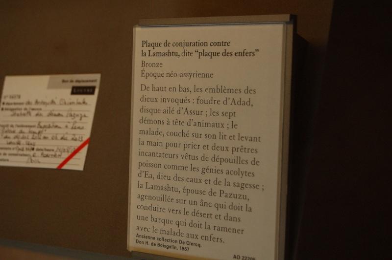 Petite sortie au Louvre, dans le quartier du Levant, Mésopotamie, Iran, Assyrie  Dsc_0113