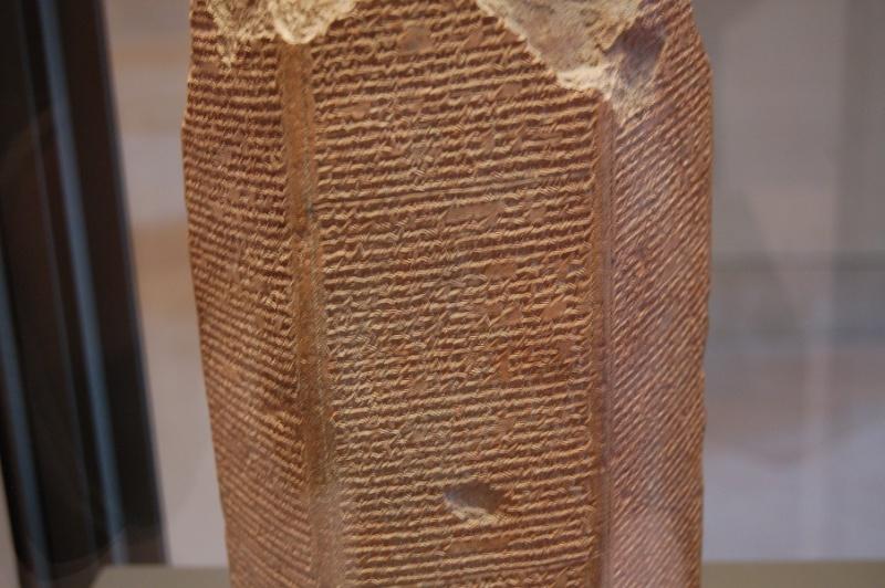 Petite sortie au Louvre, dans le quartier du Levant, Mésopotamie, Iran, Assyrie  - Page 2 Dsc_0124