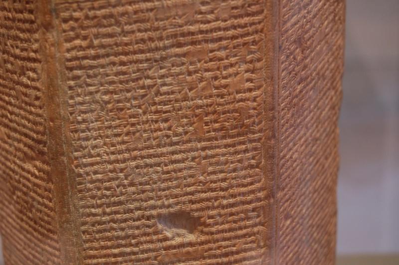 Petite sortie au Louvre, dans le quartier du Levant, Mésopotamie, Iran, Assyrie  - Page 2 Dsc_0125