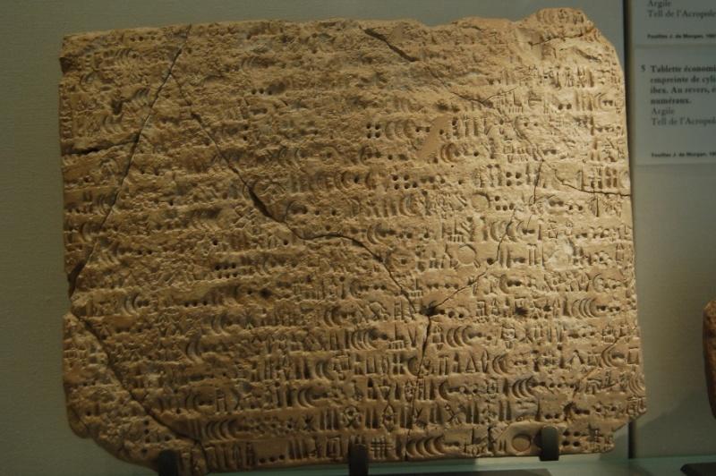 Petite sortie au Louvre, dans le quartier du Levant, Mésopotamie, Iran, Assyrie  - Page 2 Dsc_0133