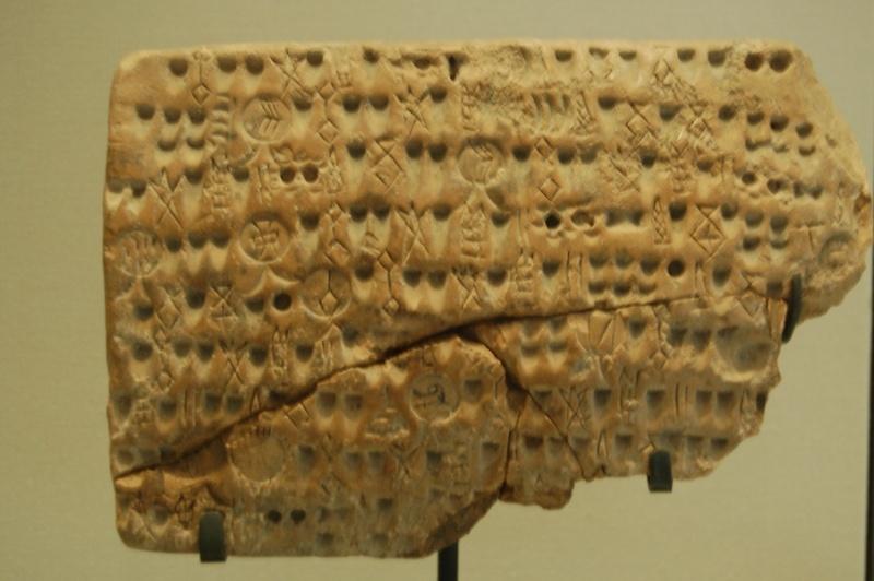 Petite sortie au Louvre, dans le quartier du Levant, Mésopotamie, Iran, Assyrie  - Page 2 Dsc_0134