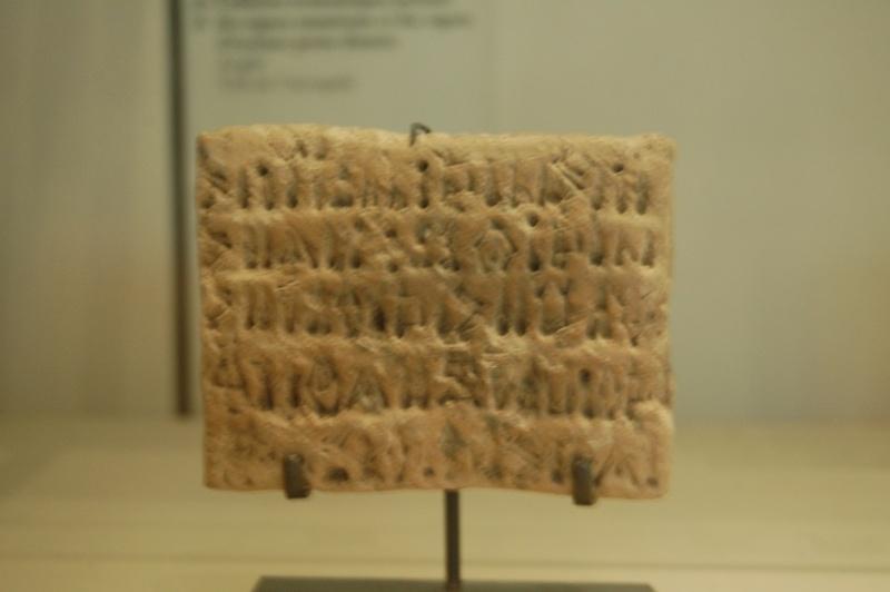 Petite sortie au Louvre, dans le quartier du Levant, Mésopotamie, Iran, Assyrie  - Page 2 Dsc_0135